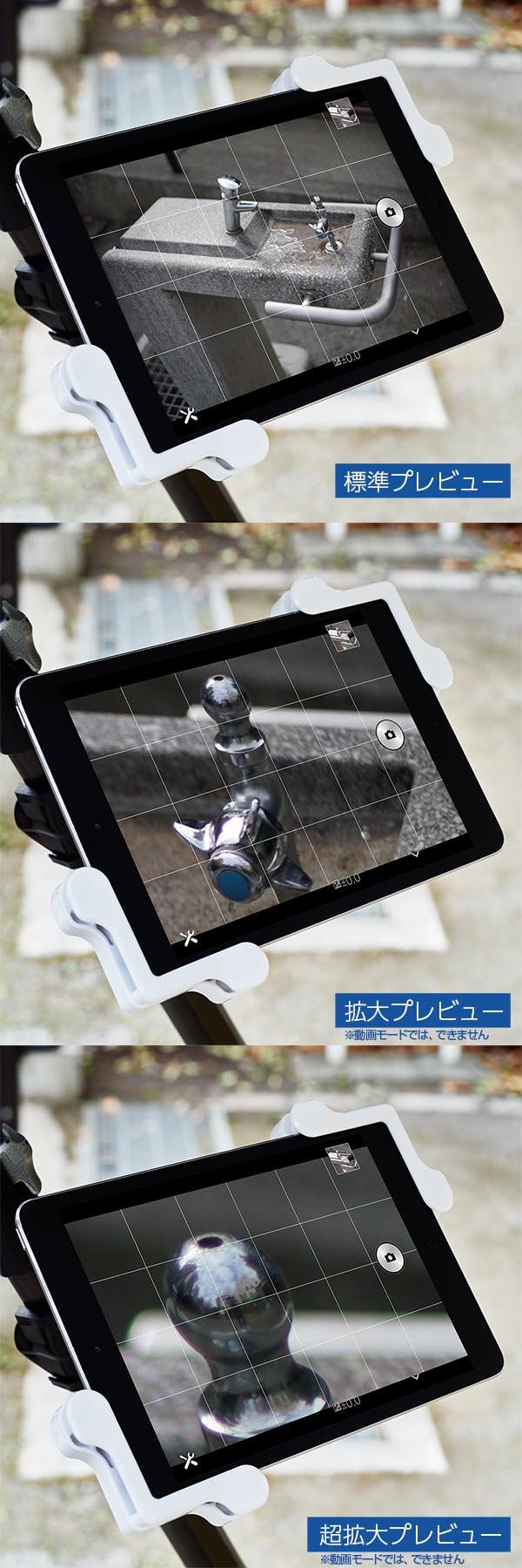 iPad00