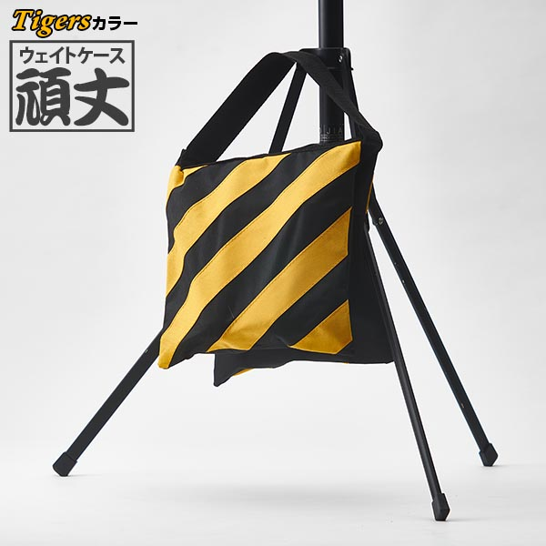 TigersWeightCase_009