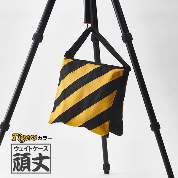 TigersWeightCase_010