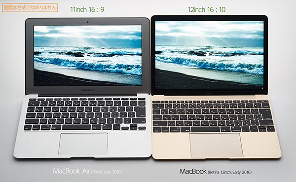 NewMacBook_008