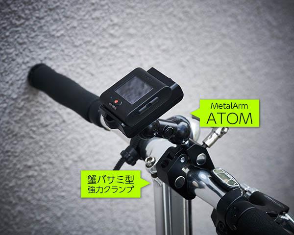 FDR-X3000_004