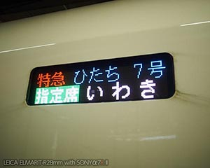 Mito_002