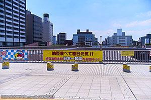 Mito_006
