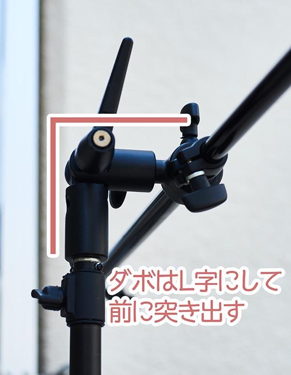 Ref-kotei-BackPaper_003