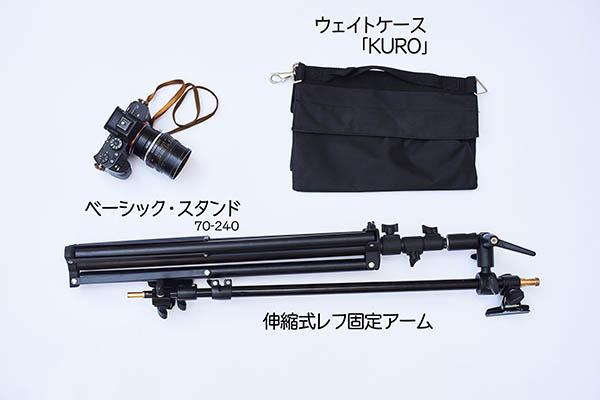 Ref-kotei-BackPaper_005