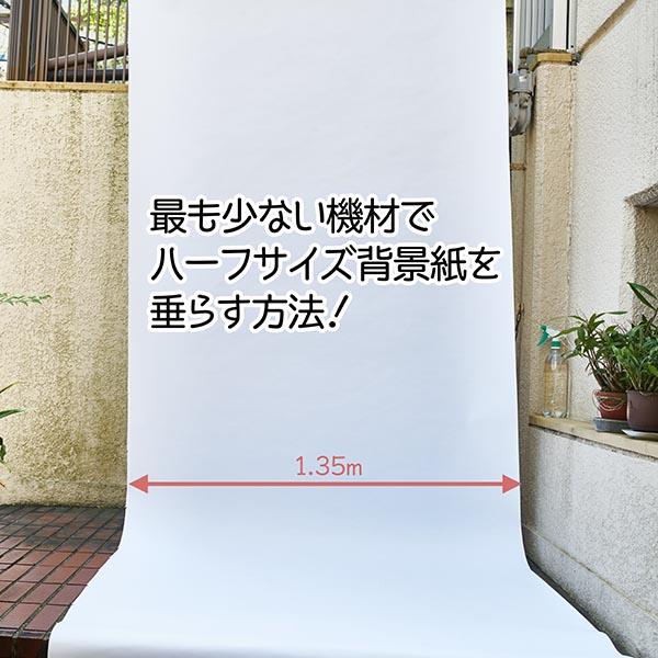 Ref-kotei-BackPaper_009