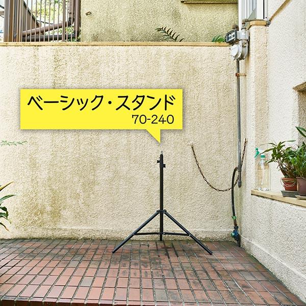 Ref-kotei-BackPaper_014
