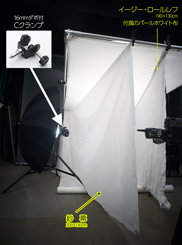 easyrollref-studio_007