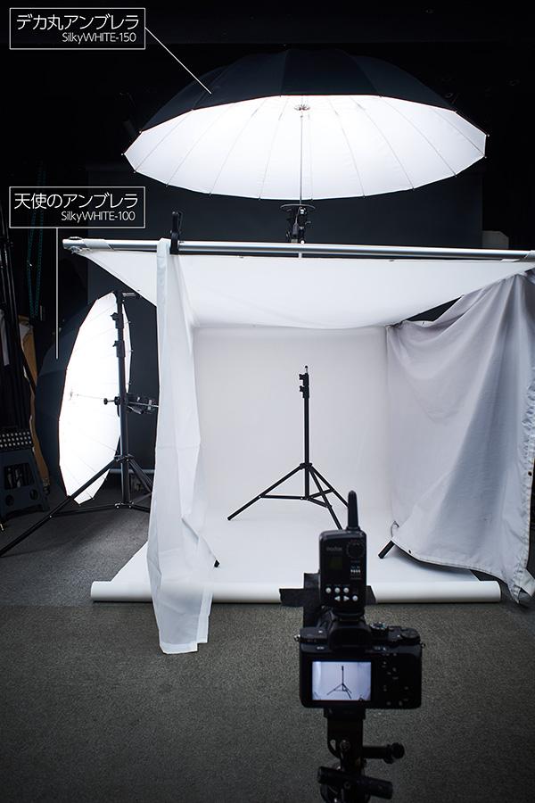 easyrollref-studio2_001