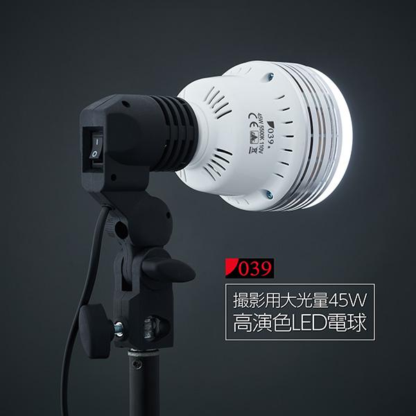 led45w_004
