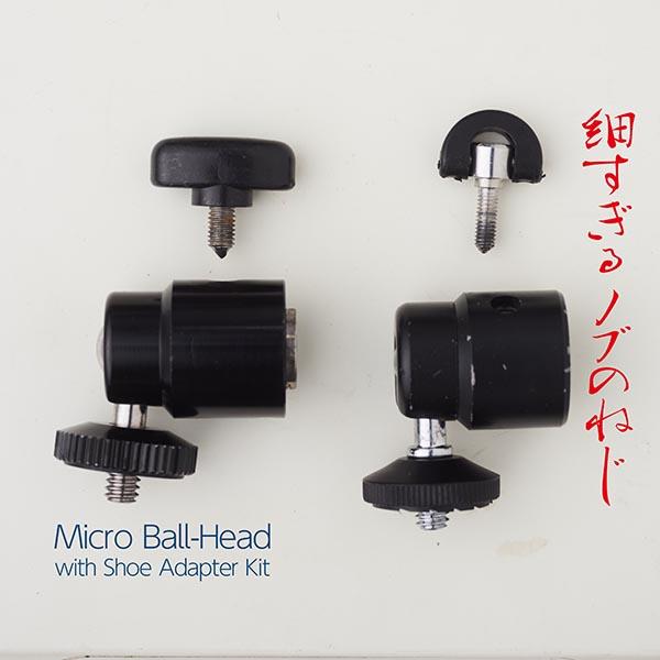 MBH-hikaku_008