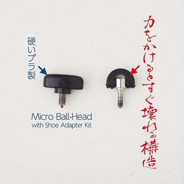 MBH-hikaku_009