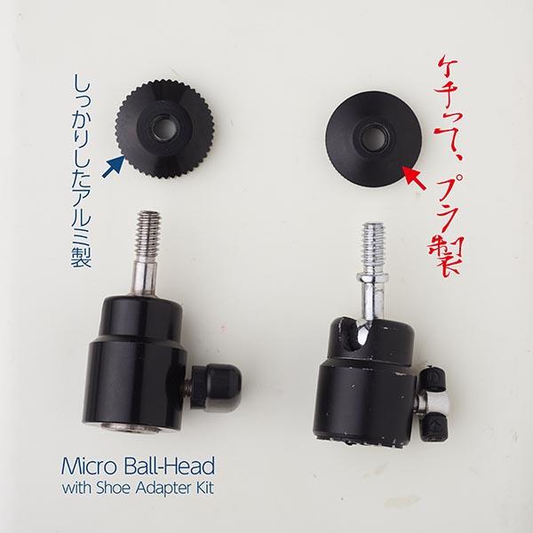 MBH-hikaku_010