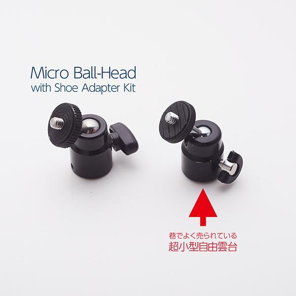MBH-hikaku_011