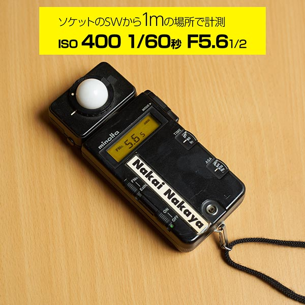 4-tine_001