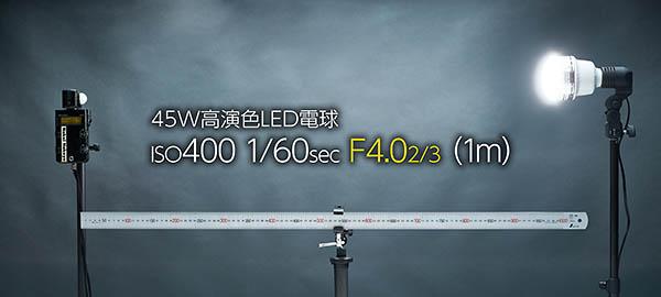 45w-led