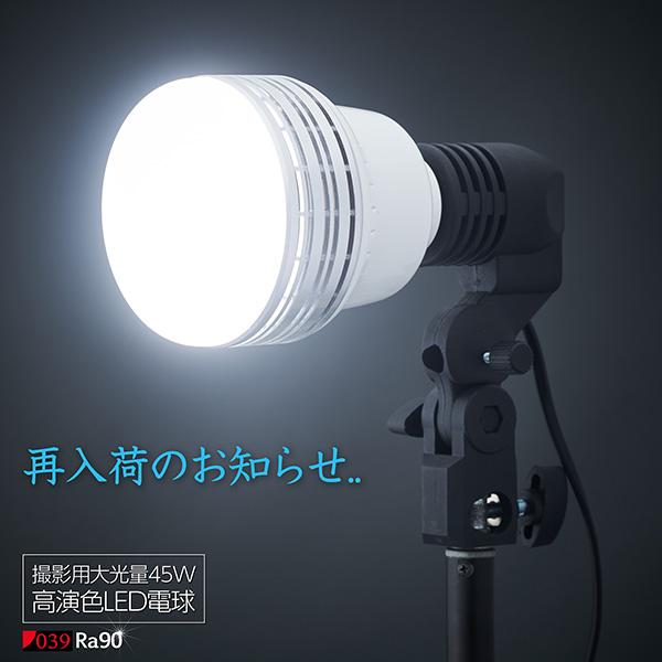 led45w_005