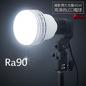 led45w_006
