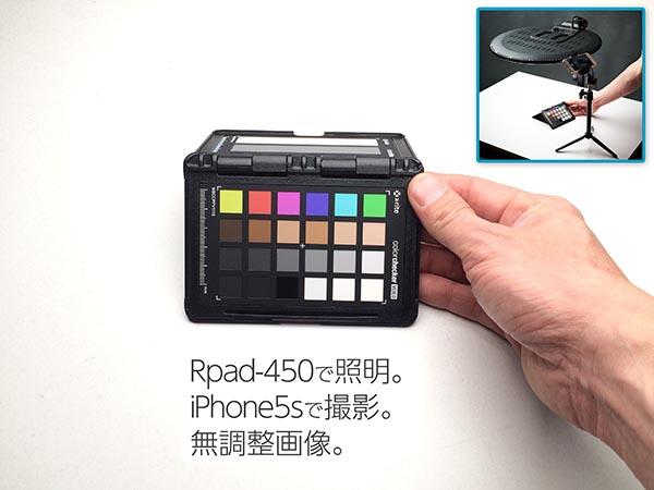 rpad450-iphone-sample-pic