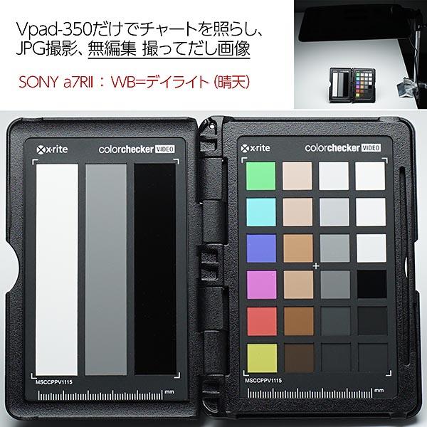 vpad-350_colorchart