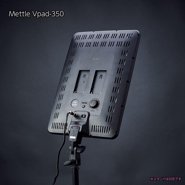 vpad350-002