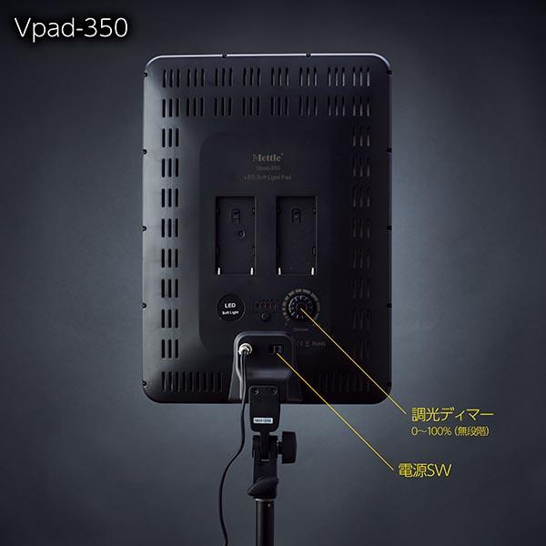 vpad350-005