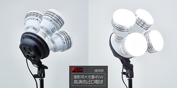 e26softbox-sq60cm_007_600px