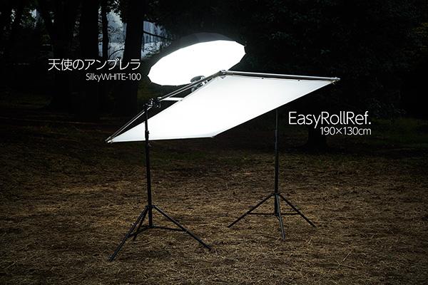 hightstand-easyrollref_002