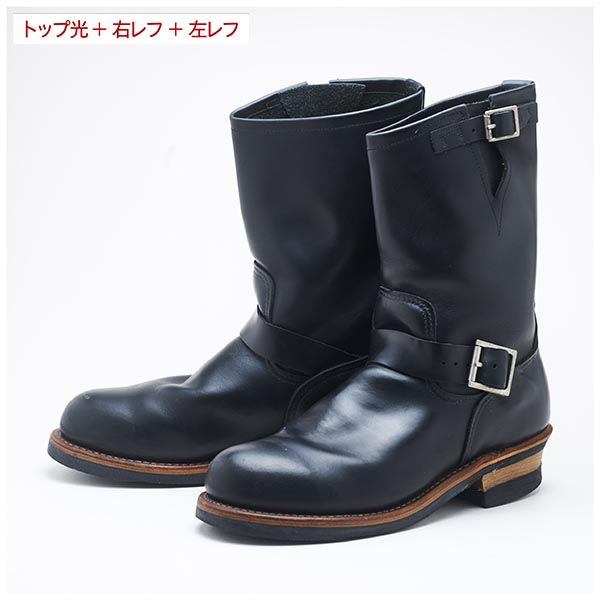 engineerboots_001