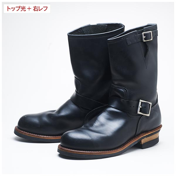 engineerboots_002