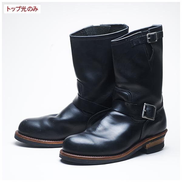 engineerboots_003