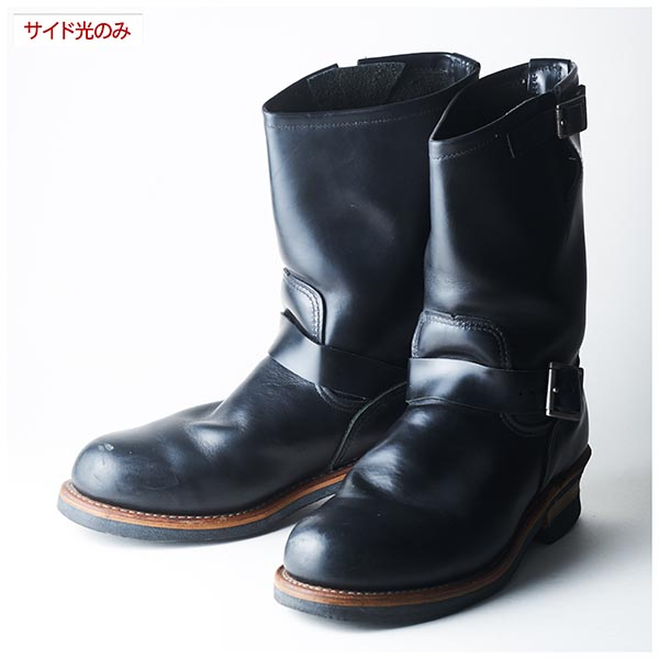 engineerboots_005
