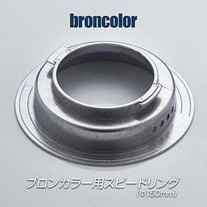 broncolor-Ring_300