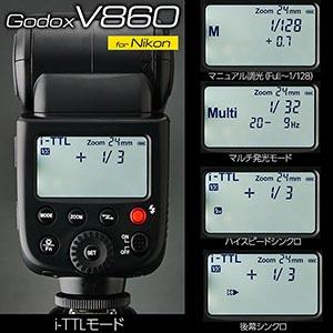 N860N-panel_300px