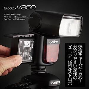 V850_02_300px