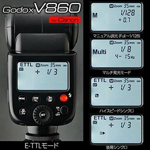V860C-panel_300px