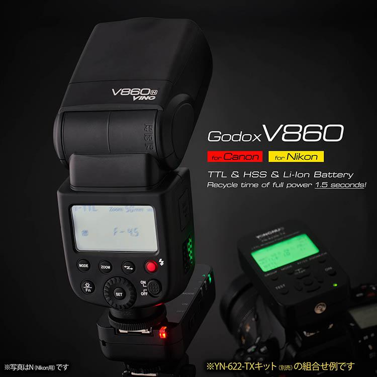 V860_750px
