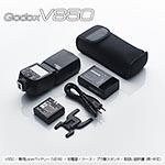 V8650kit_150px