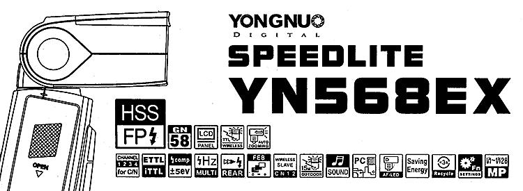 YN568EX_750px