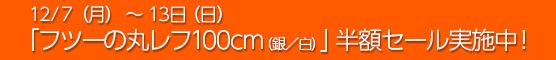 hangaku-baner151204