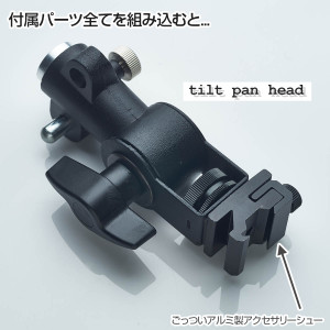 pan-04-300x300px
