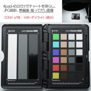 rPad450_ColorChart-300x300px