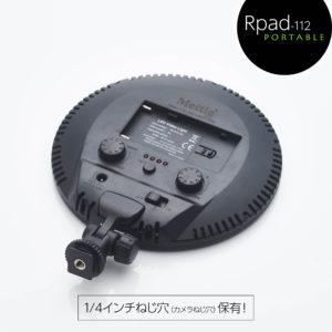 Rpad112_006-300x300px